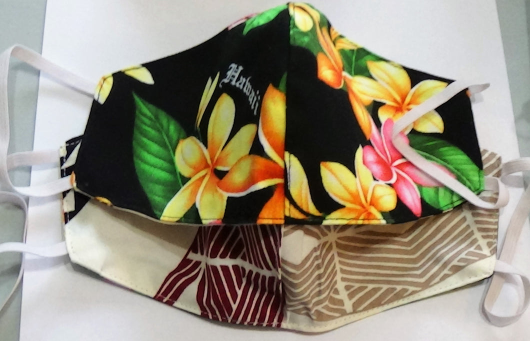 1-Hawaiian Fabric Face Mask Washable Reversible 2 Sided -Hawaii Plumeria-Teens/Small Adult