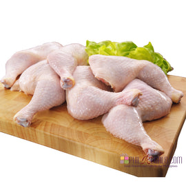 Chicken Quarters 2 Kg
