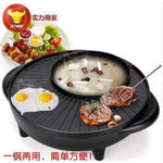 2 In 1 Korean Electric Hot Pot