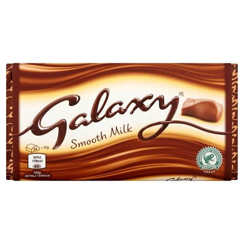 Mars Galaxy Bar (CASE of 24 x 110g)