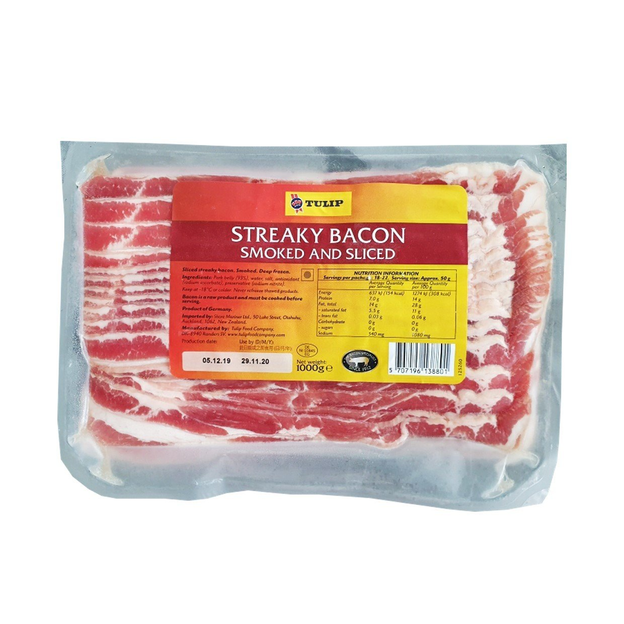 Smoked Sliced Streaky Bacon Frozen 1kg