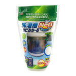 Top Load Washing Machine Drum Cleaner NEO 600g