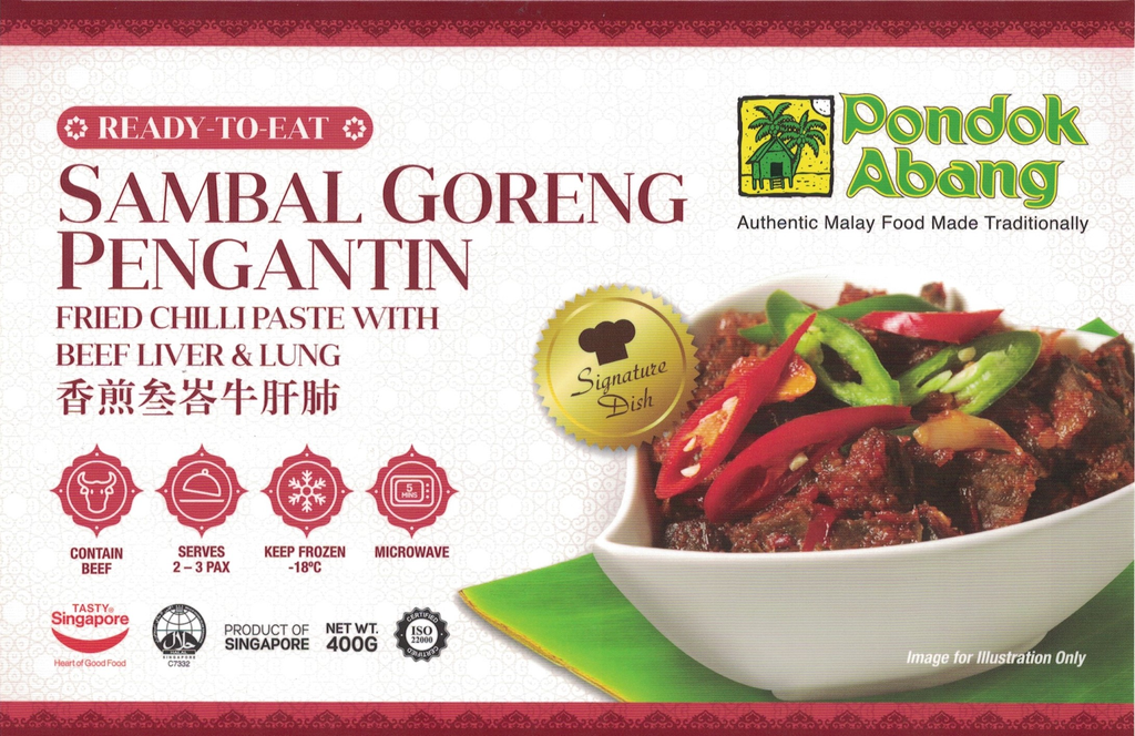 Fried Chilli Paste with Beef Lungs & Liver (Sambal Goreng Pengantin) 400g