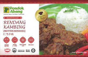 Mutton Rendang (Rendang Kambing) 400g
