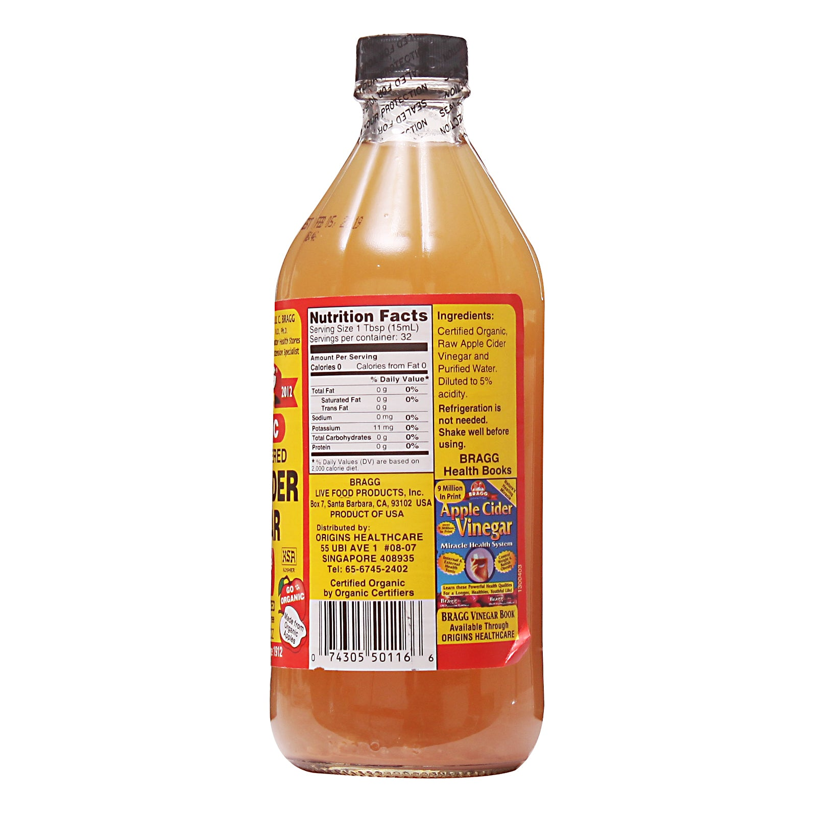Organic Raw Apple Cider Vinegar (473ml/ 946ml)