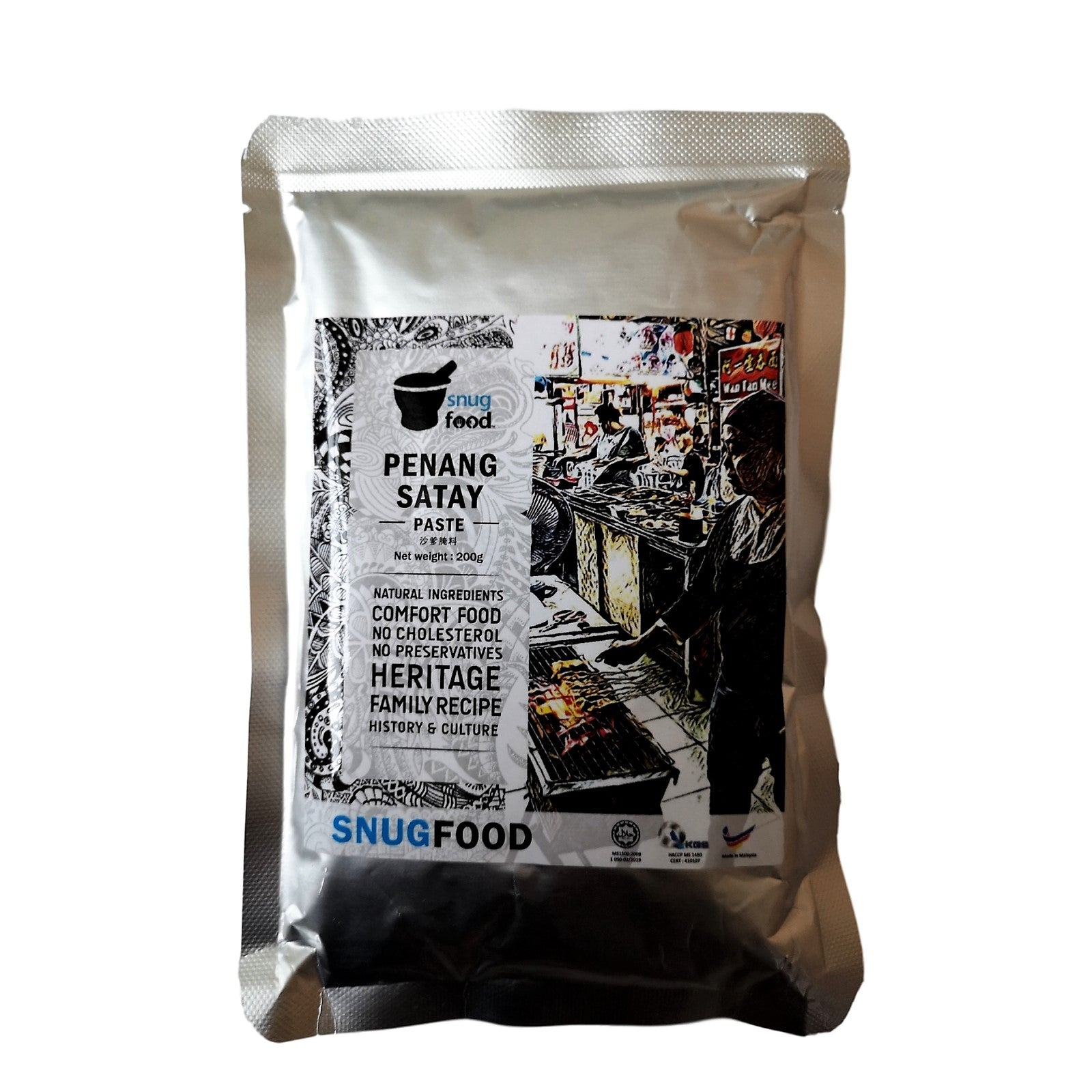 Snugfood Penang Satay Paste 200g