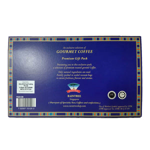 Batik Coffee Gift Pack