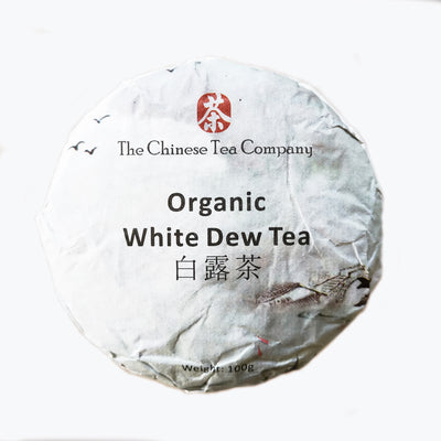 2019 White Dew White Tea
