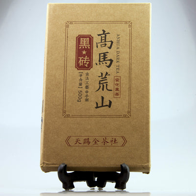 Anhua Dark Tea