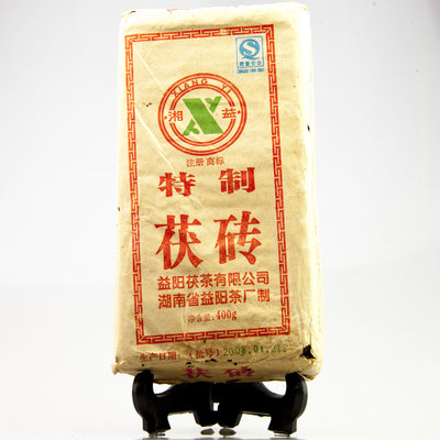 Fuzhang Dark Tea