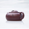 """Niu Yun"" Yixing Teapot 250ML"