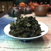 Traditional Tie Guan Yin