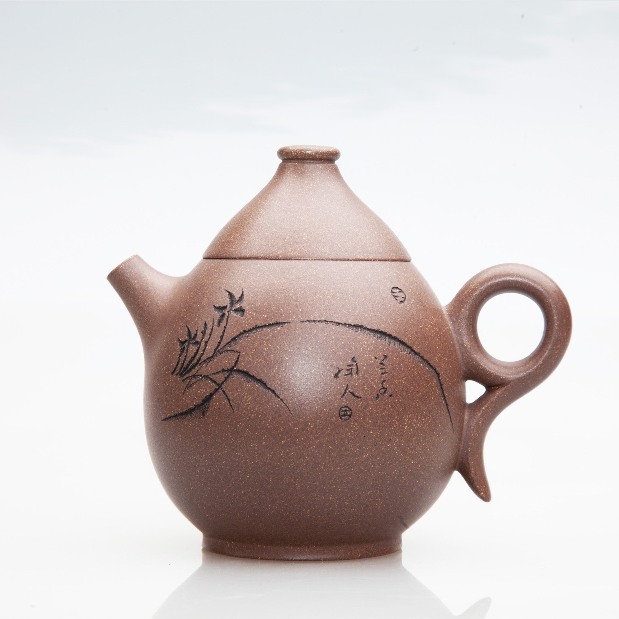 Water Drop Yixing Teapot