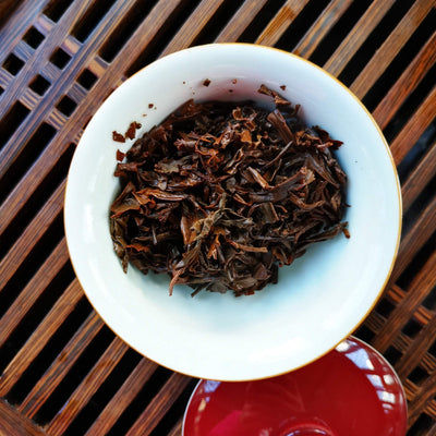 """YUAN BAO ZI"" YUNNAN RED TEA"