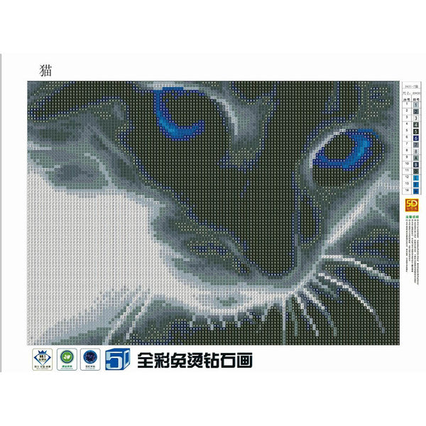 Cat DIY Partial Drill Round Drill Diamond Painting