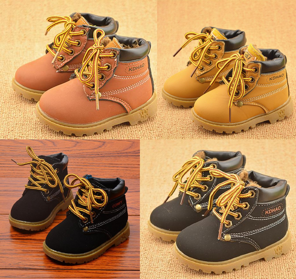 Trendy Martin Boots - Baby Shoes
