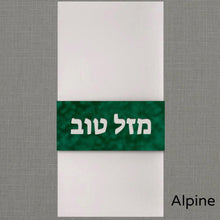 Load image into Gallery viewer, Mazal Tov Velvet Napkin Wrap