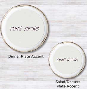 MIRUP (WINE) Plate Accent