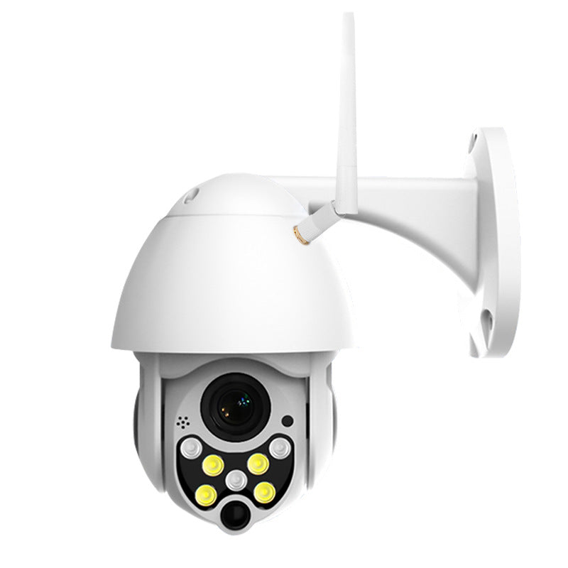 Outdoor WIFI Camera with 5X Digital Zoom