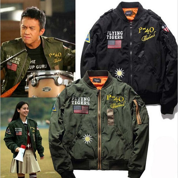 Men bomber Jacket US Army Flying Tiger Pilot Flight