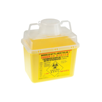 Sharp Container 7 Ltr