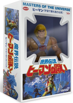 2019 Masters of the Universe Vintage Japanese Box He-Man 5 1/2-Inch Action Figure
