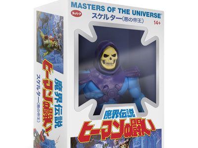 2019 Masters of the Universe Vintage Japanese Box Skeletor 5 1/2-Inch Action Figure