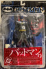 Yamato DC Batman Wave 1 Gotham's Guardian Against Crime Series 6 Inch Tall Action Figure