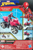 2017 Marvel Spider-Man Blast N' Go Racer Kid Arachnid with ATV - Action Figure