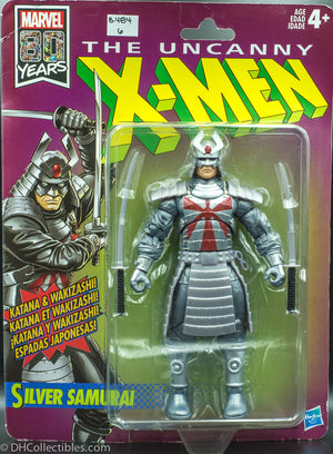 2018 X-Men Retro Marvel Legends Silver Samurai - Action Figure