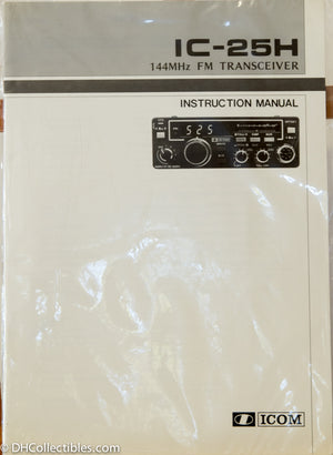 Icom IC-25H Amateur Radio Instruction Manual