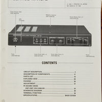 Kenwood DSP-100 Service Manual