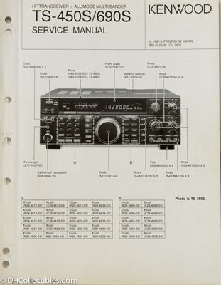 Kenwood TS-450S / TS-690S Amateur Radio Service Manual