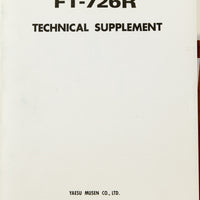 Yaesu FT-726R Amateur Radio Service Manual
