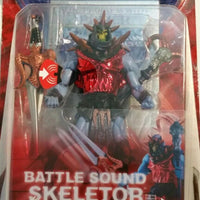 2001 Masters of the Universe Battle Sound Skeletor with The Problem with Power Video -  Action Figure