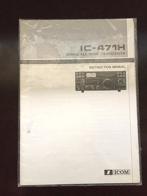 Icom IC-471H Service Manual