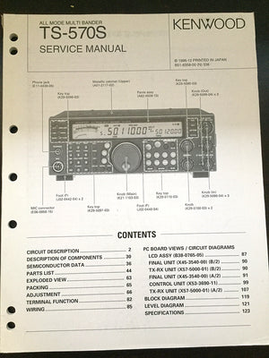Kenwood TS-570S Service Manual