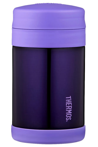 THERMOS FUNTAINER INSULATED FOOD JAR PURPLE