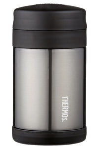 thermos funtainer insulated food jar charcoal - ZoeKitchen