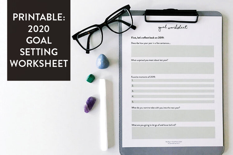 Printable: 2020 Goal Worksheets