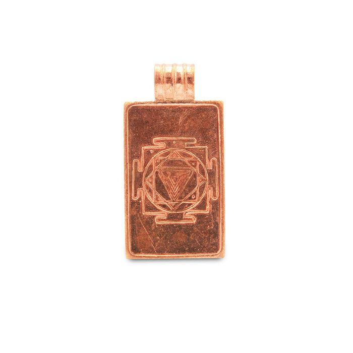 Linga Bhairavi Copper Pendant - Medium