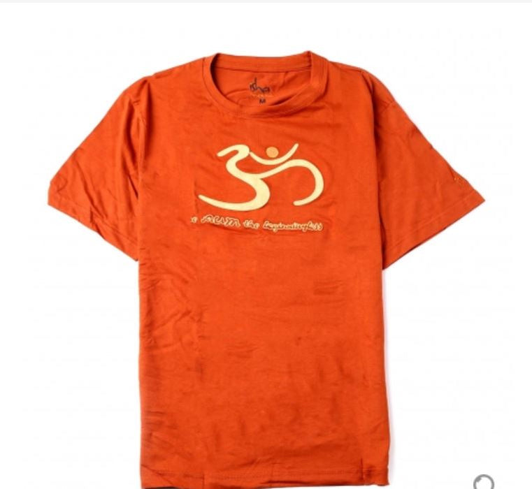Unisex Organic Cotton Aum T-shirt - Earth S
