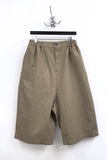 UNCONDITIONAL SS19 Mocha fine cotton canvas unisex wide cropped trousers