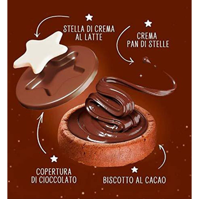 Pan di Stelle Biscocrema, Cocoa and Hazelnut biscuits with Pan di Stelle cream, 168 g