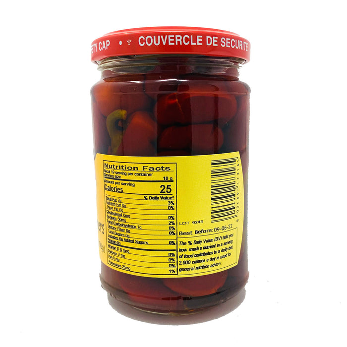 Tutto Calabria Hot Cherry Peppers 10.2 oz | 290g