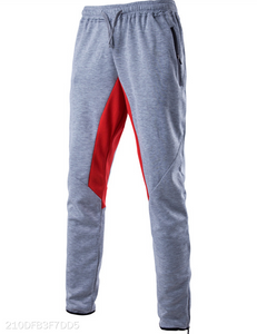 Outer Zipper Colorblocked Sweatpants