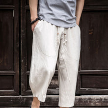 Load image into Gallery viewer, Casual Drawstring Wide Leg Loose Pants