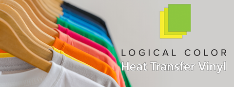 Logical Color HTV - Heat Transfer Vinyl