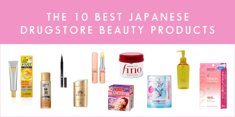 The Ultimate Guide to 10 Best Japanese Drugstore Beauty Products 2019