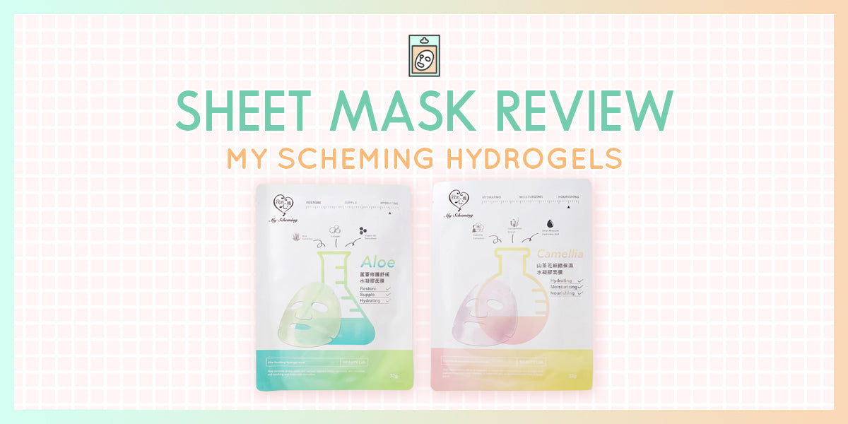 One of the Best Ways to Lock in Moisture - My Scheming Hydrogel Sheet Masks